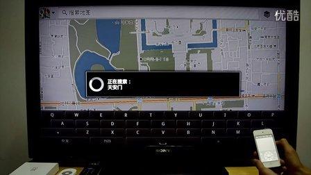 云宝游戏王--用手机玩转电视--iphone客户端3
