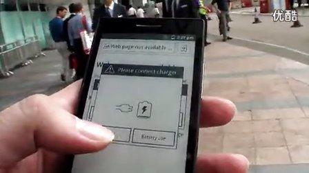 电纸书手机