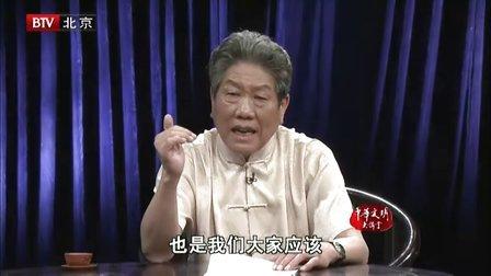 樊正伦讲中医-情志健康与养生-烟台无限极专卖店地址电话15553568763