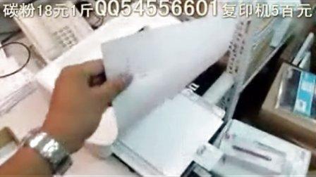 Fuji_Xerox_DocuPrint_P205b_S-LED施乐P255B雷射印表機-粉紅機