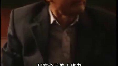 忠诚20_标清