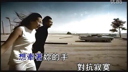情人_周麟