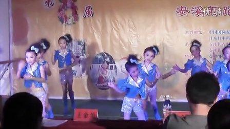 爵士舞《魔力》安溪县艾尚艺术培训机构选送