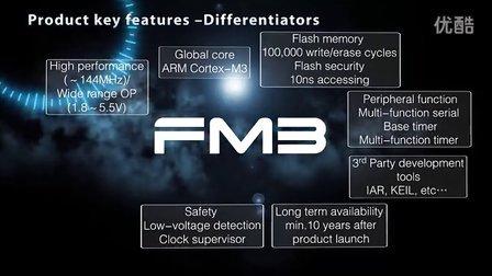 富士通半导体-富士通全新32bit ARM Cortex-M3系列单片机
