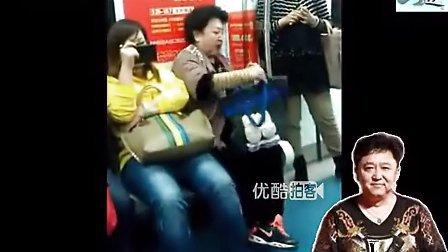 地铁惊现于谦姐hold住乘客