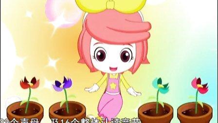 《朵朵快乐学拼音》宣传片视频