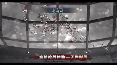 《穿越火线》末日乐章版本宣传片