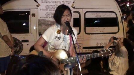 20120914張芸京微唱會彰化