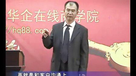 王艳河-实战实用的房地产营销01