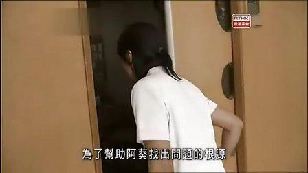 [道兰][NHK纪录片]从不孤单一个