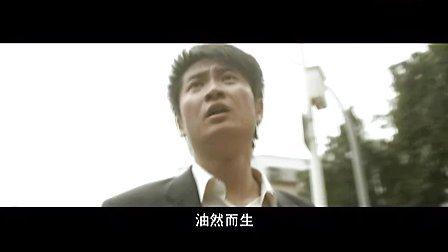 超感人微电影《回家》 献给苦逼的城市奋斗者