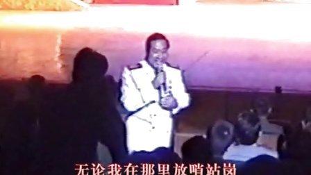 马伟光演唱:在那桃花盛开的地方
