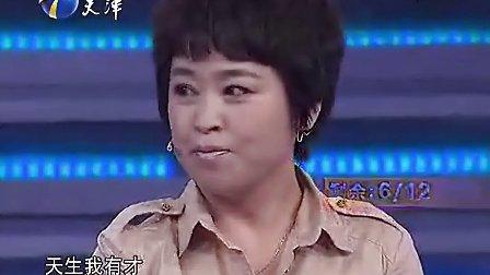 非你莫属  20120819