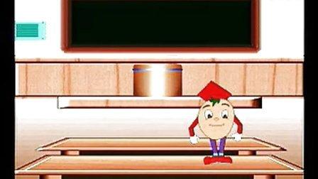红光农场幼儿园识字2—43