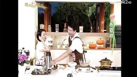 20121001《現代心素派》名人廚房--健康蔬菜湯、燕麥糕 (吳皓昇)