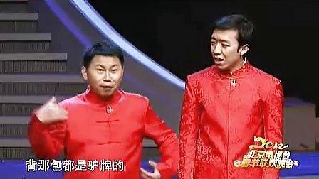 2012相声:何云伟  李菁《做人要厚道》 xn--cksr0au10deydtzolht.com