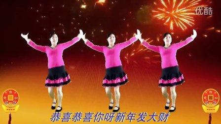 滨海新区汉沽和悦广场舞(财源滚滚来)