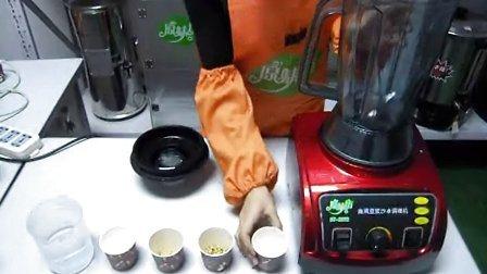 黑芝麻豆浆 烘焙黑芝麻豆浆 现磨豆浆做法  原味坊现磨豆浆技术