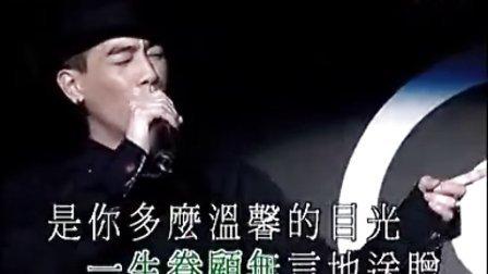 (原版 KTV)陈小春叶文辉-真的爱你【现场版】