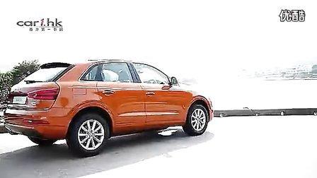 奥迪 Audi Q3 2.0T Quattro 试驾[km.pppppj.cn]