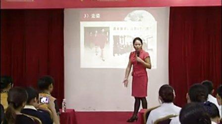 甘赟:琼海市旅游酒店礼仪培训