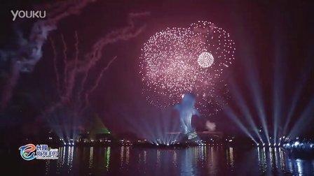 全球最大海洋主题乐园珠海长隆海洋王国开业烟花汇演