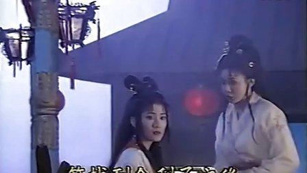 香帅传奇(郑少秋版) 05 【国语高清版】