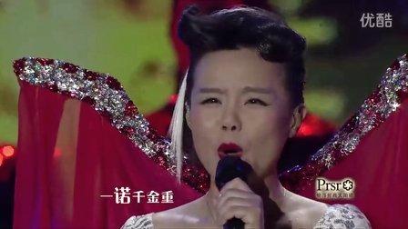 龚琳娜唱《武魂》
