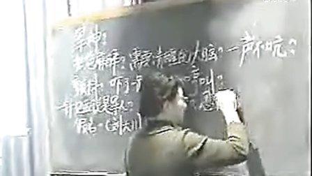 《军神》黄雷英小学语文五年级语文优质课公开课观摩课案例
