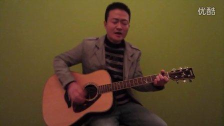 陈楚生《姑娘》 吉他弹唱