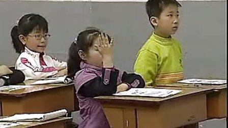三年级数学 徐斌 三位数除以一位数