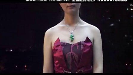 景诚珠宝 珠宝加工 首饰批发 珠宝设计 缅甸翡翠 南非钻石 钻石戒指 情侣对戒 珂兰钻石 钻石戒指