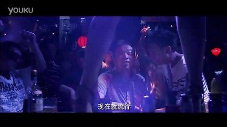 亿万彩票(限制版)未删减夜总会激情场面爆光