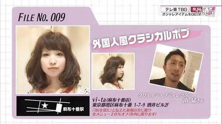 TOKYO BRANDNEW GIRLS 121101 - 2