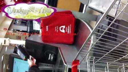 2012-11-15为Apple妈妈和L妈妈购买贝拉米2段和karicare金装3段