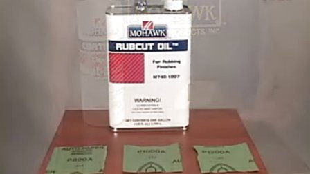 产品功能与使用介绍-21 普雷巴抛光液