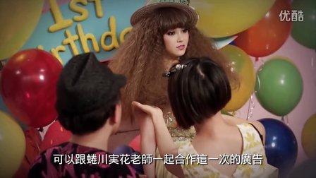 Mikiki_x_蜷川実花_x_昆凌_一周年新形象廣告「Anniversary」拍攝花絮