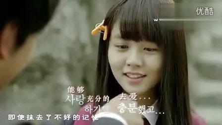 朴有天尹恩惠 想你预告123 高清