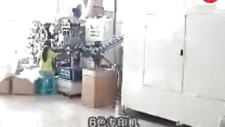 六色转印机