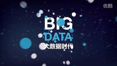 BigData2012