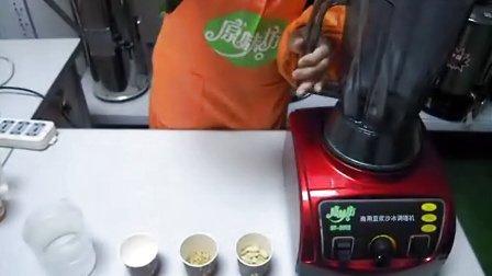 花生豆浆 烘焙花生豆浆 现磨豆浆做法  原味坊现磨豆浆技术