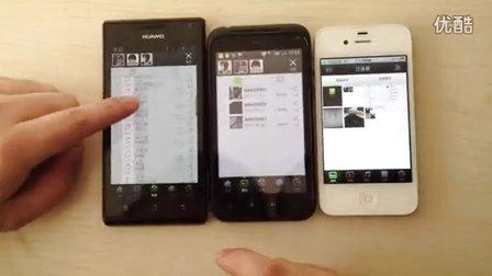 闪传的滑动图片和与安卓和苹果手机的互传