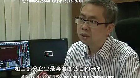 股市赢家杨百万20121201(杨百万最新言论)