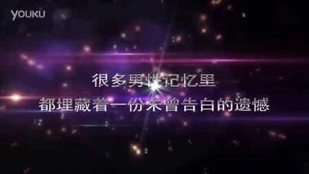 辽宁卫视《完美告白》每周三晚10点幸福登场!