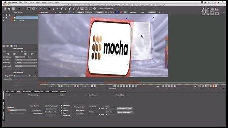 Mocha 基础教学 - 04 - 追踪遮罩
