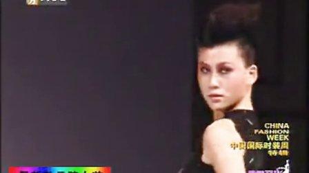 中国顶级性感模秀特大胆透明内衣