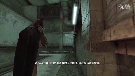 蝙蝠侠阿卡姆疯人院娱乐解说03