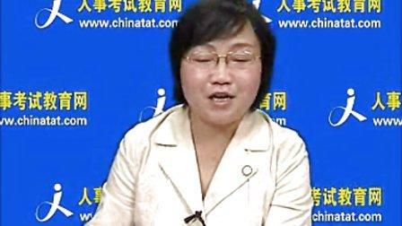 职业培训教育网2012年河南公务员考试申论辅导免费试听