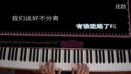桔梗妹纸演奏--《时间煮雨》♬ ♪ ♩ 小时代主题曲