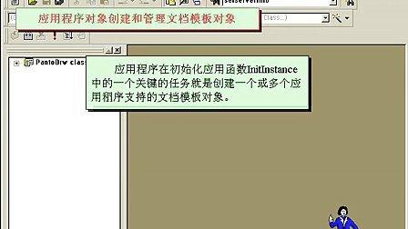 计算机VC6.0入门视频教程(19)-0002[wer wWW.HqqP.cOM]